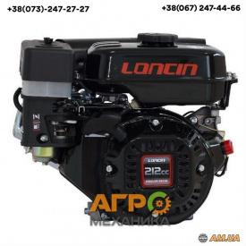 Двигун Loncin LC175F-2