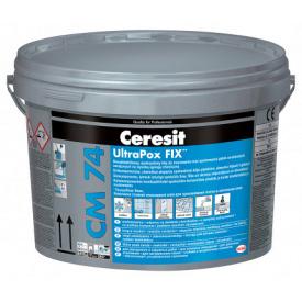 CERESIT CМ-74 Химически стойкая клеевая композиция эпоксидная (2к), 8 кг