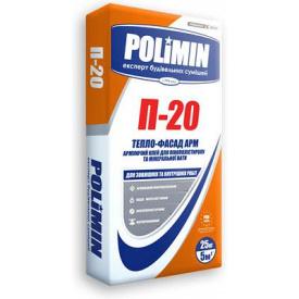 Армуючий клей для пінополістиролу та мінеральної вати POLIMIN П-20 ТЕПЛО-ФАСАД АРМ 25кг