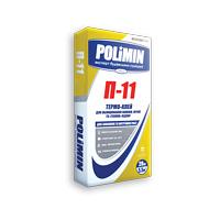 Клей для облицовки каминов, печей и «теплых» полов POLIMIN П-11 ТЕРМО-КЛЕЙ 20 кг