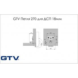 Петля GTV кутова 270 градусів для ДСП 18 мм