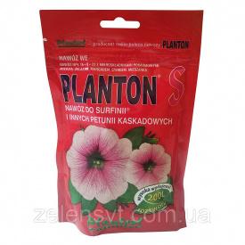 Удобрение для сурфиний и петуний PLANTON S (200 г) от Plantpol Zaborze Польша