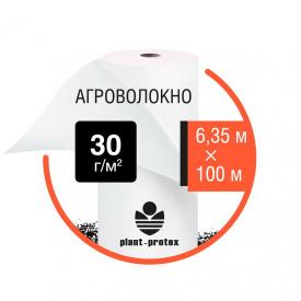 Агроволокно Plant-Protex 30 белое 6,35х100 м