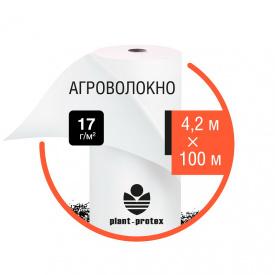 Агроволокно Plant-Protex 17 белое 4,2х100 м