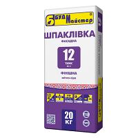 Будмастер Т- 12 (Шп-3) смесь для шпаклевки цементная финишная 20 кг