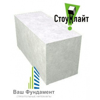 Газоблок Стоунлайт Гладкий 600х200х300 мм 1 сорт