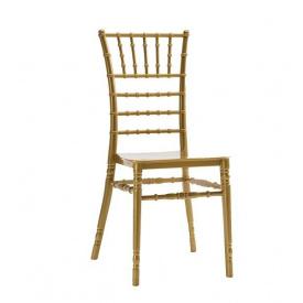 Штабелируемый стул SDM Чиавари пластиковый/с подушкой Золотой (hub_qgFU08349)