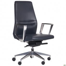Кресло Larry LB Blue