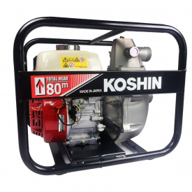 Мотопомпа высокого давления Koshin SERH-50V-BAA