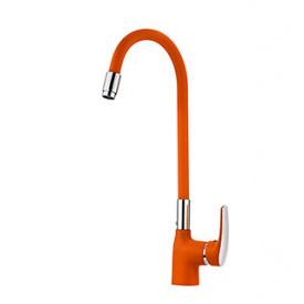Смеситель для кухни с гибким изливом WELLI Оранжевый (O2281)