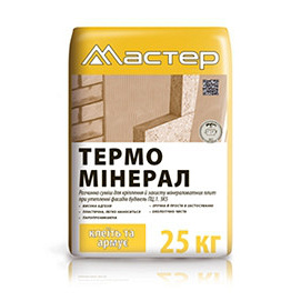 Клей для приклейки минеральной и базальтовойй ваты Термо-минерал Мастер 25 кг