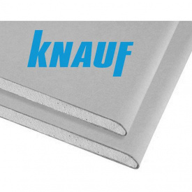 Гипсокартон стеновой Knauf 1200x2500x12,5мм