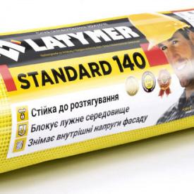 Cетка штукатурная Latymer Standart 140г/м2 140 Желтый