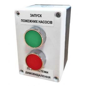 Блок управління пожежним краном БУПК (без плати) пласт корпус