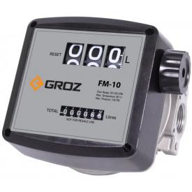 Счетчик для ДТ и бензина механический Groz 45680