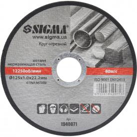 Круг отрезной по металлу и нержавеющей стали Ø125×1.0×22.2мм, 12250об/мин SIGMA (1940071)