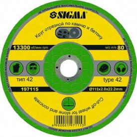 Круг отрезной по бетону абразивный Sigma O115мм (1921251)