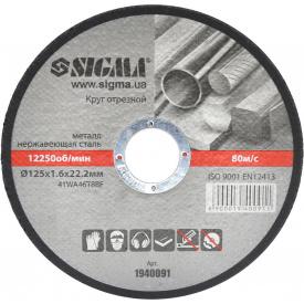 Круг отрезной по металлу и нержавеющей стали Ø125×1.6×22.2мм, 12250об/мин SIGMA (1940091)