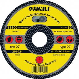 Круг отрезной по металлу O180*2.0мм Sigma (1941551)