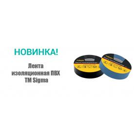 Лента изоляционная ПВХ синяя 0,13мм×19мм×20м Premium