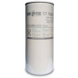 Фильтр Petroline CIMTEK 260 HS-30
