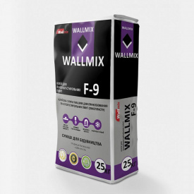 Ф-9, Клей Wallmix 25 кг