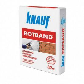 Штукатурка Knauf Rotband (30кг)