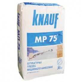 Штукатурка машинного нанесения Knauf MP-75 (30кг)