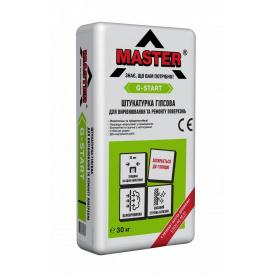 Штукатурка Master G-start (30кг)