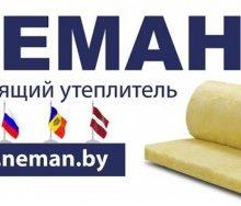 НЕМАН+ Лайт М-11