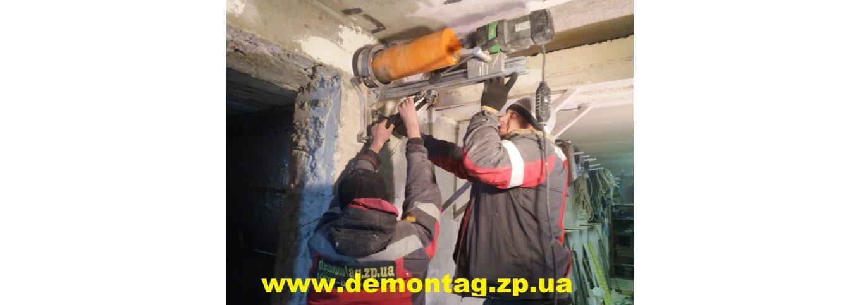 Пробурити отвір в бетоні