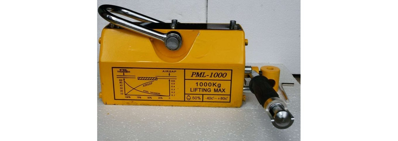 Захват магнітний PML для металу