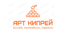 """ТОВ """"Арт Кипрей"""""""