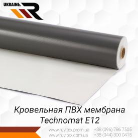 ПВХ мембрана кровельная Technomat E12 1,2 мм