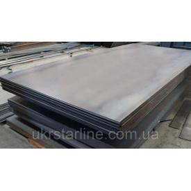 Металлический лист 30 ХГСА 35,0 мм