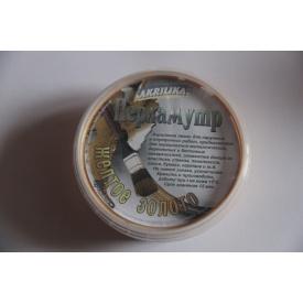 Акриловая эмаль перламутр желто золотой 350 гр
