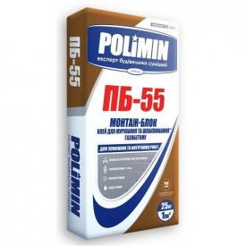 Суміш Полімін ПБ-55 для кладки газоблоку 25кг