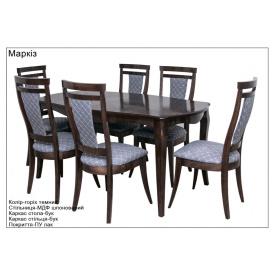 Кухонный комплект Маркиза стол раздвижной 6 стульев орех темный