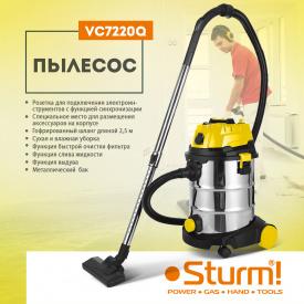 Пилосос для вологого і сухого прибирання з очищенням фільтра Sturm VC7220Q