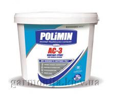 Грунтуюча фарба Polimin AC-3 Контакт-Грунт 15 кг