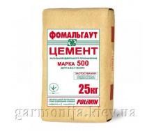 Цемент ПЦ М-500 Д20 Полимин 25 кг