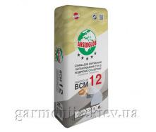 Суміш кладочна для блоків Anserglob BCM 12 25 кг