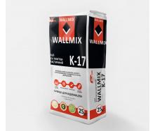 Клей для плитки эластичный WALLMIX K-17 25 кг