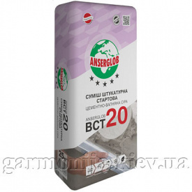 Штукатурка Anserglob BCT 20 цементная 25 кг