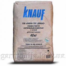 Высококрепкий гипс Knauf Г-10 40 кг
