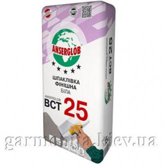 Шпаклівка Anserglob BCT 25 цементна 15 кг