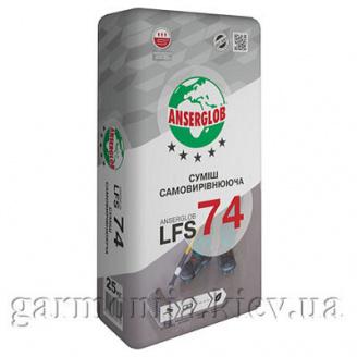 Cмесь самовирівнювальна Anserglob LFF 74 (2-10мм), 25 кг