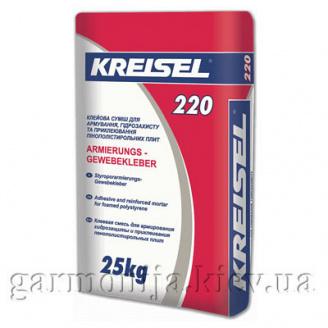 Клей для армирования пенопласта Kreisel 220 25 кг