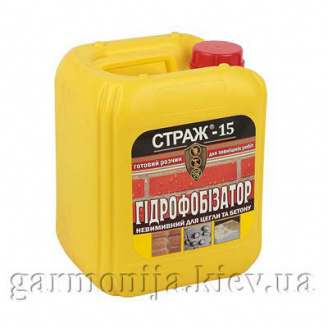 Силиконовый гидрофобизатор для кирпича и бетона СТРАЖ-15 (готовый раствор) бутылка 5 л