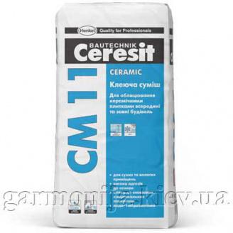 Клей для плитки Ceresit CM 11 Ceramic 25 кг